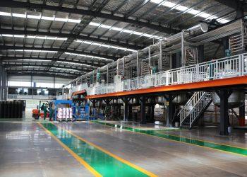兰堡湾智能工厂