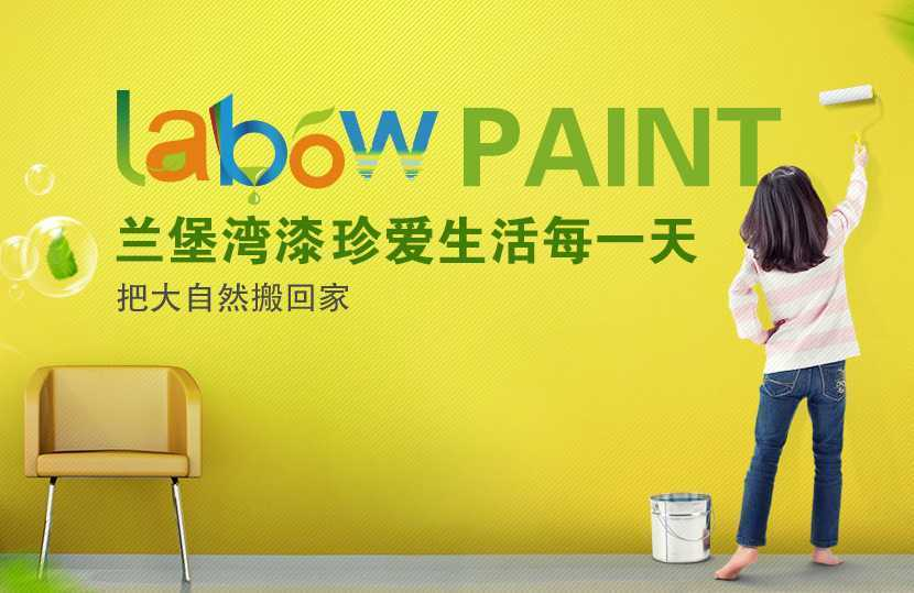 真石漆施工喷涂完可以不喷罩面漆吗?