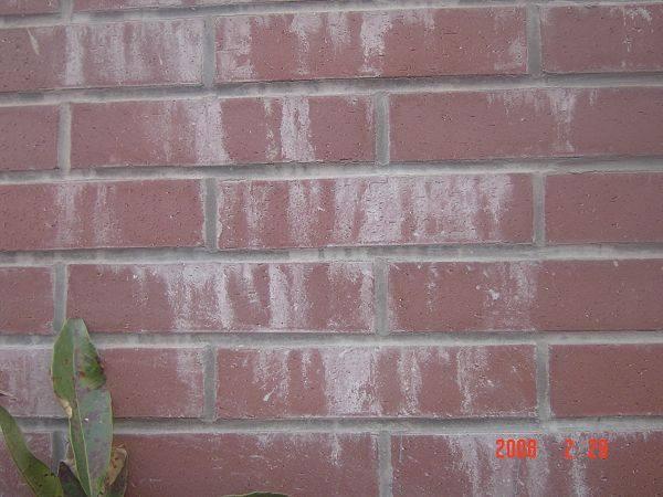 外墙涂料如何防止泛碱【河南真石漆厂家知识讲堂】
