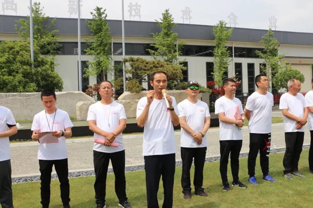 热烈祝贺国凯集团第十届杏趣运动会取得圆满成功!