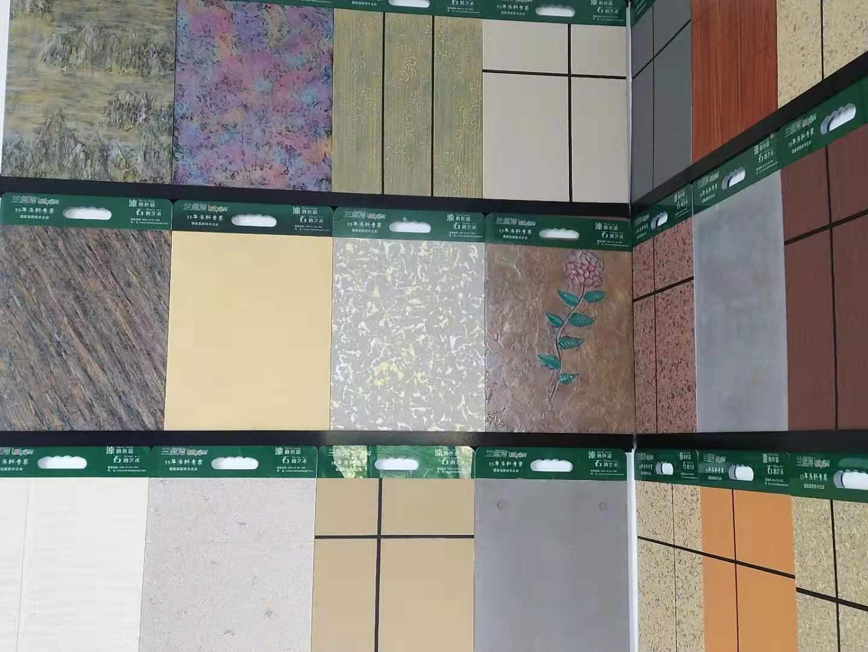 兰堡湾艺术漆全新上市:效果更出众,施工更简易