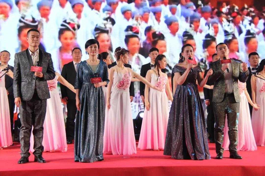 【兰堡湾涂料】国凯集团年会在郑州喜来登酒店隆重召开!