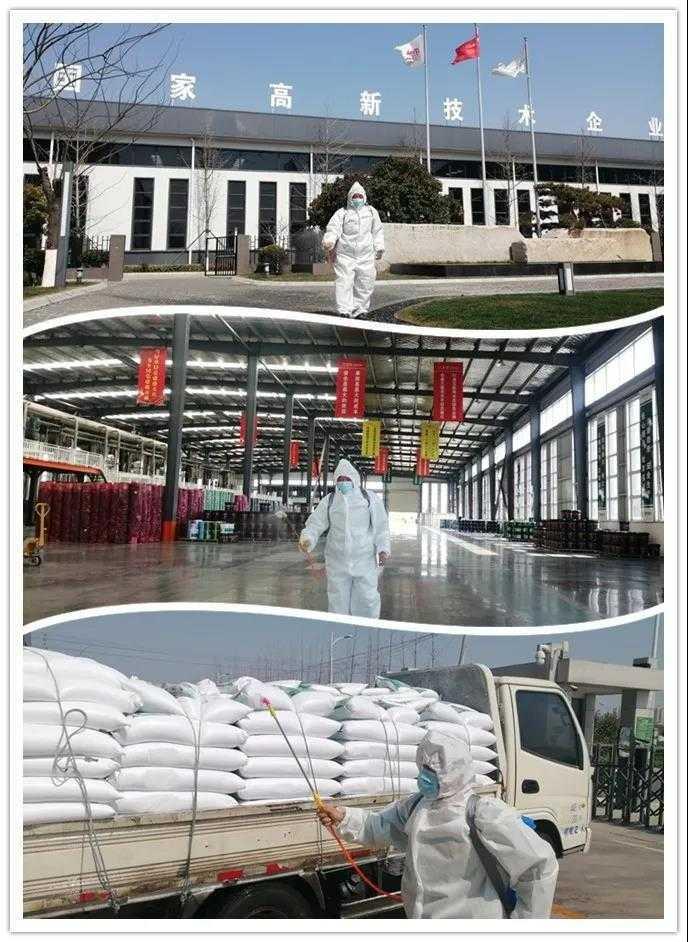 【兰堡湾涂料】市经开区管委会王伟主任慰问复工复产重点项目企业