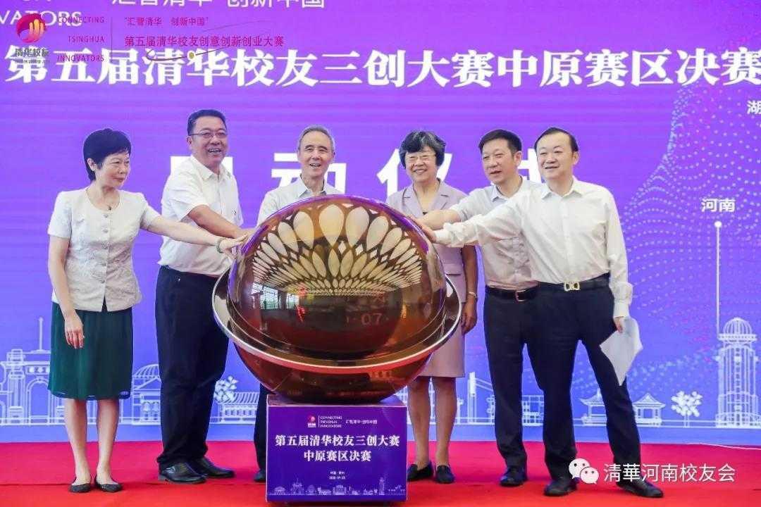 兰堡湾涂料公司荣获第五届清华校友创意创新创业大赛